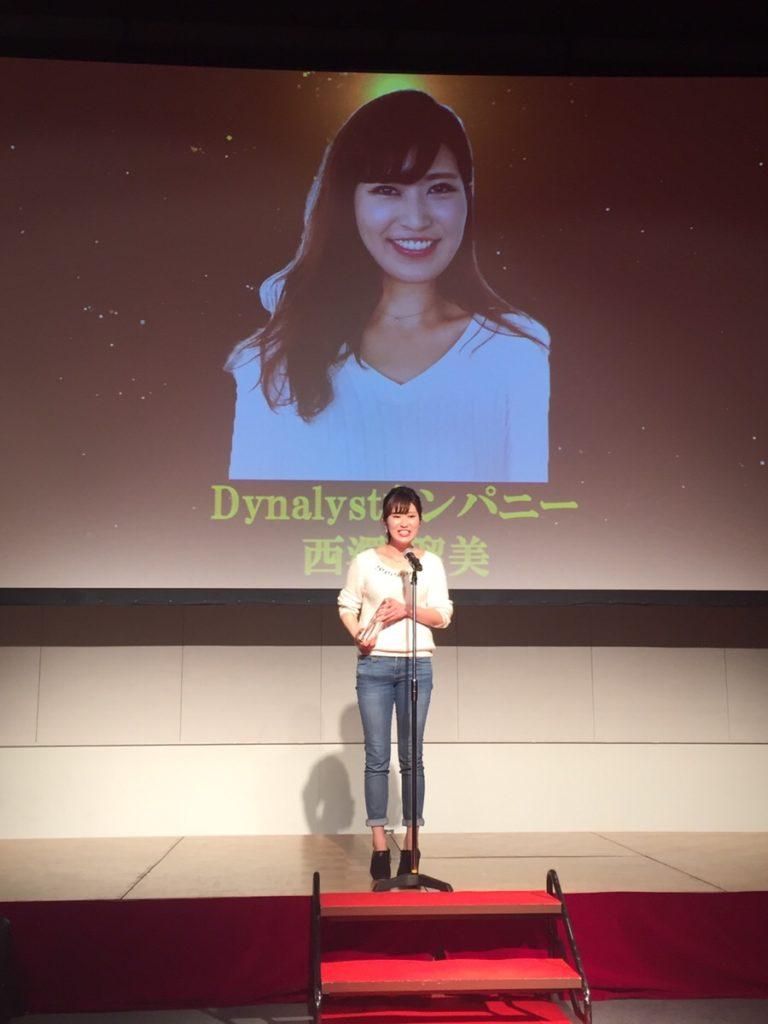 2_nishizawa
